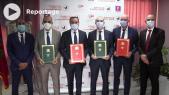 Cover Vidéo -  توقيع اتفاقية شراكة لتشجيع إنشاء المقاولات بجهة سوس ماسة