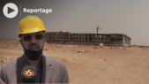 Cover Vidéo - Yanja El Khattat - Président du Conseil de la région Dakhla-Oued Eddahab