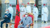 roi Mohammed VI - palais de Fès