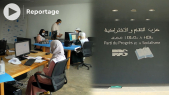 Cover Vidéo -  حزب التقدم والاشتراكية يتهيأ للقيام بحملة إنتخابية عصرية وفعالة