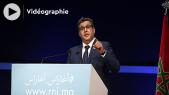 """cover Vidéographie. """"Agadir, la métropole du futur"""", la vision de Aziz Akhanouch pour la capitale du Souss"""