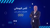 Anas Bouanani