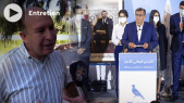 cover - politologue - Jaouad Nouhi - alliances