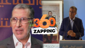 ZAPPING360 SEMAINE34 :