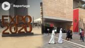 Lancement de la marque d investissement et d export Morocco Now - Exposition Universelle Expo Dubai 2020
