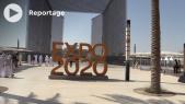 La «Journée de l investissement touristique marocain», organisée lors de l Expo universelle de Dubaï 2020