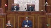 Aziz Akhannouch - présentation du programme électoral