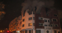 Incendie MAP Hay Mohammadi