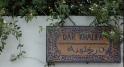 Dar Khalifa