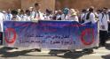 Rabat-Marche des enseignants contractuels-6