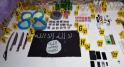 Cellule terroriste Tetouan: Butin saisi