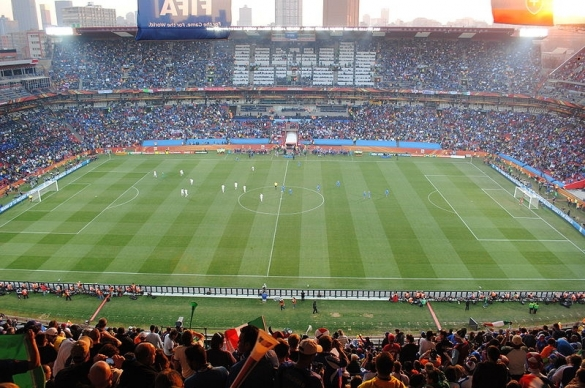 Stade du 5 juillet Algérie