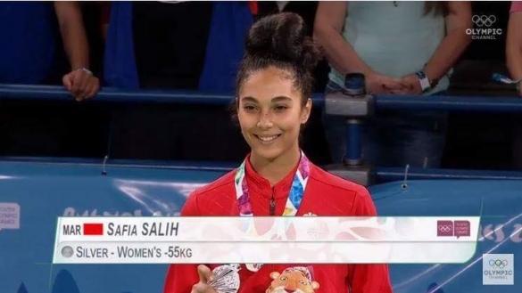 Safia Salih