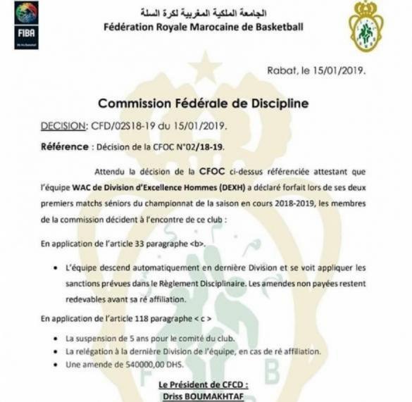 Communiqué FRMBB