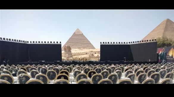 Pyramides tirage