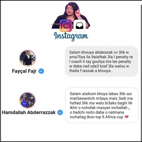 Messages far hamdallah