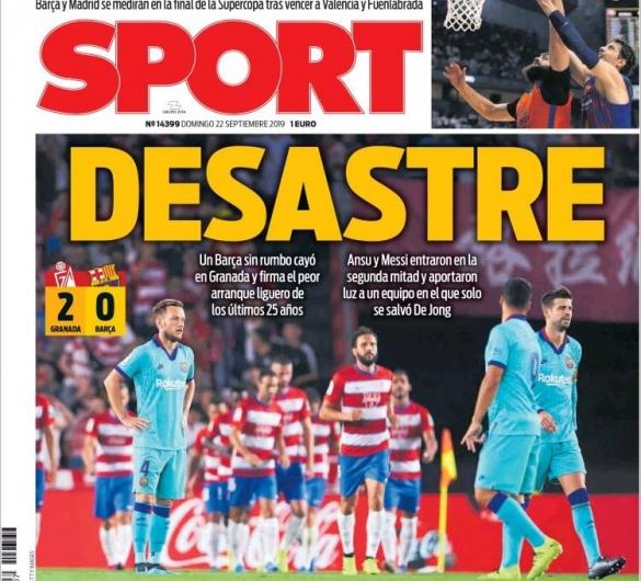 Barça Grenade Sport