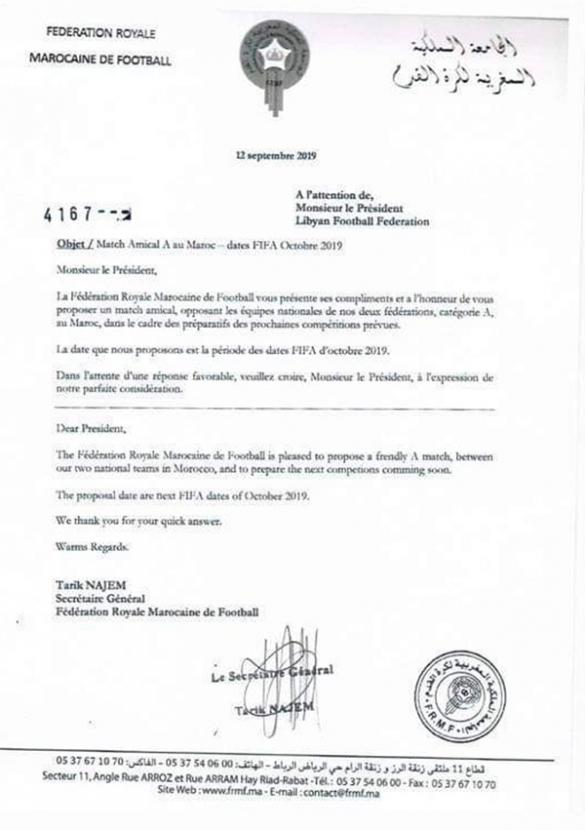 Demande FRMF match amical Libye
