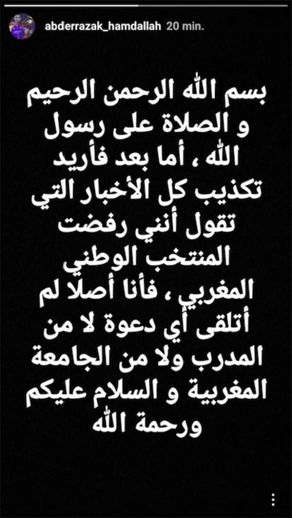 Storie Hamdallah