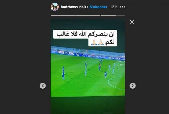 Stories de Badr Benoun pendant DHJ-RCA 2